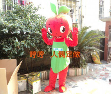 Fruit Props Plush Cartoon Clothing Headgear Apple Leaf Cartoon Vegetables Theatrical Clothing Doll Clothing Mascot Costume