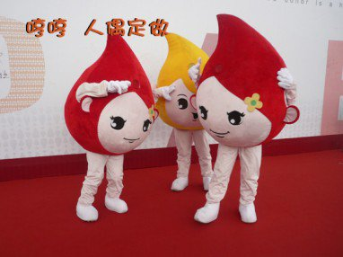 Mascot Drops Headgear Walking Doll Plush Dolls Clothes Set Man Show Movie Costumes Mascot Costume