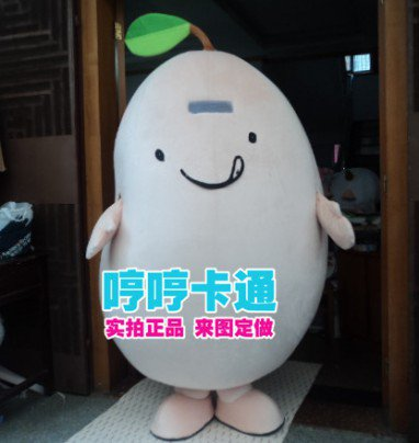 Movies Egg Egg Doll Cartoon Clothing Performance Clothing Large Soybean Potato Doll Clothing Mascot Costume