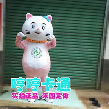 Cartoon Cat Lovers Propaganda Doll Clothing Props Mascot Doll Dress Summer Dress Star Cat Mascot Costume