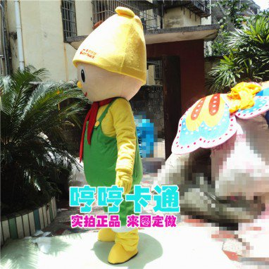 Movie China Elf Costumes Cartoon Doll Performances Propaganda Costumes Mascot Costume