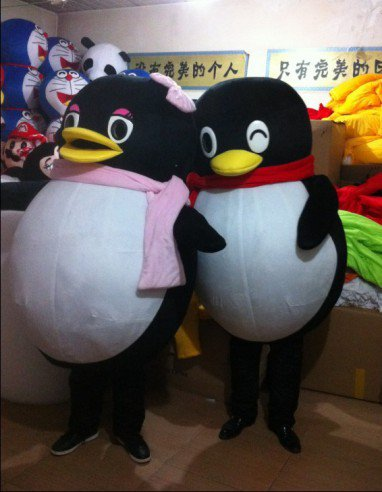 Qq Expression Cartoon Clothing Pet Clothing Doll Clothes Opened Anniversary Couple Doll Wigs Qq Egg Cartoon Clothes Mascot Costume