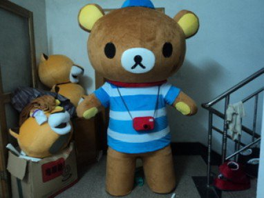 Rilakkuma Easily Bear Wearing Man Walking Doll L 1.8 Japan Easily Bear Lazy Bear This Mascot Costume