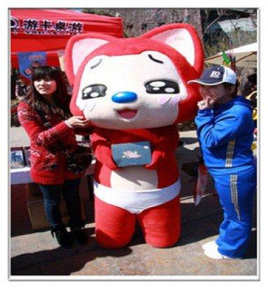 Festivals Adult Children Walking Cartoon Doll Clothing Cartoon Show Costumes A Raccoon Peach Small Fox Mascot Costume