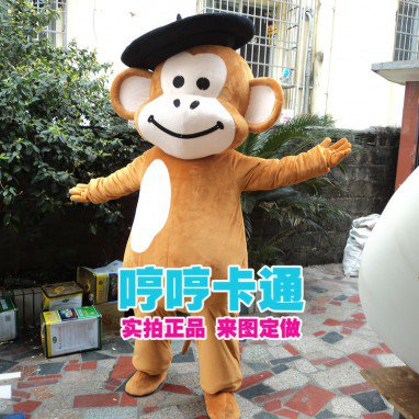 Movie Mouth Waiting Mouth Monkey Plush Puppet Clothes L Humanoid Doll Dress Dress Christmas Gift Mascot Costume