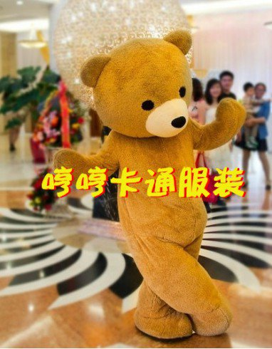 Ted Bear Doll Wedding Doll Clothes People Wear Wigs Clothing Cartoon Dolls Plush Toys Clothes Mascot Costume