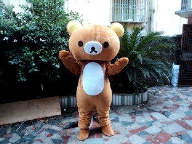 Easy Bear Plush Dolls Dolls Walking Cartoon Costumes People Wear Doll Lazy Raging Mascot Costume