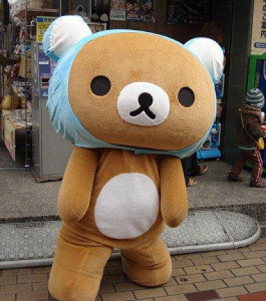 Lazy Bear Festive Performance Clothing Animation Cartoon Costumes Cartoon Costumes Easily Bear Advertising Festival Mascot Costume