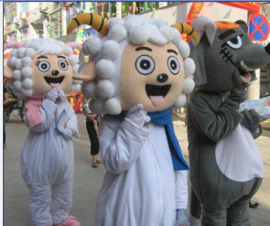 Pleasant Cartoon Series Clothing Wolf Cartoon Mascot Costume Clothing Plush Pleasant