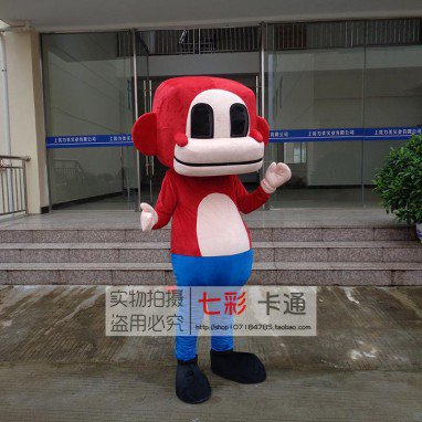 Cartoon Doll Clothing Doll Clothing Mouth Monkey Cartoon Monkey Cartoon Show Clothing Apparel Propaganda Mascot Costume