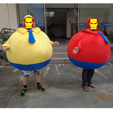 Hurry Up Brother Fertilizer Run Ball Gown Clothes For Men Shirts Cartoon Props Walking Cartoon Doll Clothing Mascot Costume