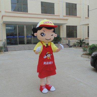 Corporate Mascot Cartoon Dolls Dolls Dolls Cartoon Clothing Apparel Advertising Ichiban Shop Dolls Mascot Costume