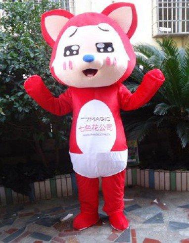 Film Props Ali Cartoon Doll Cartoon Walking Doll Clothing Performance Clothing Fox Plush Toys Mascot Costume