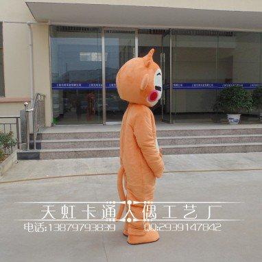 Youxihou Cartoon Doll Halloween Costume Props Walking Doll Clothing Cartoon Show Clothing Mascot Costume