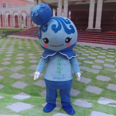 Cartoon Doll Clothing Cartoon Walking Doll Clothing Companies Advertising Mascot Plant Series Mascot Costume