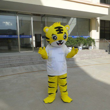 Tiger Cartoon Dolls Doll Clothing Walking Cartoon Dolls Performances Cartoon Doll Clothing Apparel Anli Hu Mascot Costume