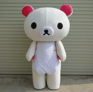 Easily Bear Lazy Bear Cartoon Doll Clothing Cartoon Costumes Cartoon Costumes L Mascot Costume