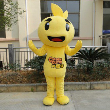 Gold Cartoon Doll Clothing Corporate Mascot Dolls Doll Show Fashion Show Props Doll Mascot Costume