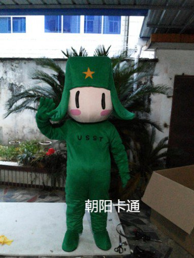 Lei Feng Xia Performance Props Adult Dolls Dolls Advertising Mascot Cartoon Clothing Production Mascot Costume