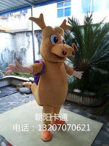 Cartoon Doll Clothing Dragon Mascot Doll Clothing Companies Advertising Mascot Costumes