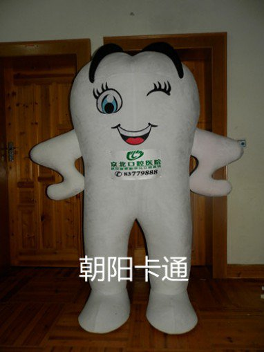 Dental Tooth Opening Ceremony Performance Cartoon Clothing Dental Advertising Dental Cartoon Doll Clothing Mascot Costume