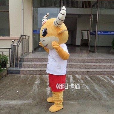 Cow Cartoon Dolls Clothing Walking Cartoon Doll Clothing Cartoon Costumes Props Cartoon Character Clothes Doll Dress Mascot Costume