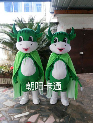 Cattle Cartoon Doll Doll Clothing Walking Doll Cartoon Costumes Props Doll Mascot Mascot Costume