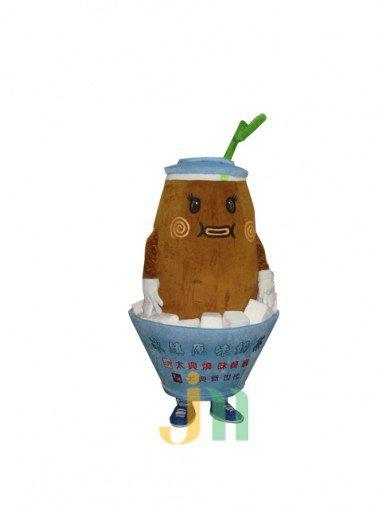 Pearl Milk Cartoon Clothing Cartoon Walking Doll Doll Hedging Pearl Milk Tea Mascot Costume