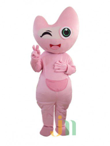 Cartoon Doll Clothing Walking Hedging Activity Cartoon Mascot Costume Pink Moon