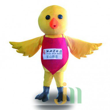 Feixi Cartoon Walking Doll Clothing Doll Cartoon Hen Hedging Feixi Hen Mascot Costume