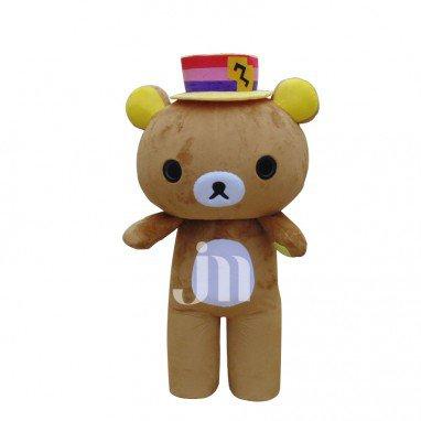 Rilakkuma Relaxed Bear Cute Rilakkuma Lazy Walk Hedging Doll Teddy Bear Mascot Costume