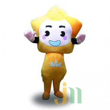 Cartoon Yellow Star Doll Cartoon Walking Doll Clothing Hedging Yellow Stars Mascot Costume