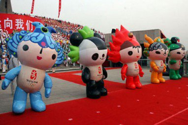 Asian Wuyang Inflatable Cartoon Inflatable Cartoon Dolls Walking Inflatable Inflatable Toys Inflatable Mascot Costume