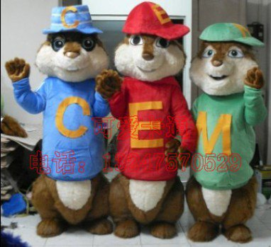 Hong Kong High-end Cartoon Costumes Cartoon Clothing Cartoon Doll Clothing Squirrel Mascot Costume