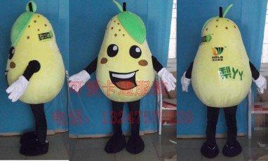 Contributions End Cartoon Clothing Cartoon Doll Clothing Celebration Food Fruit Pear Mascot Costume