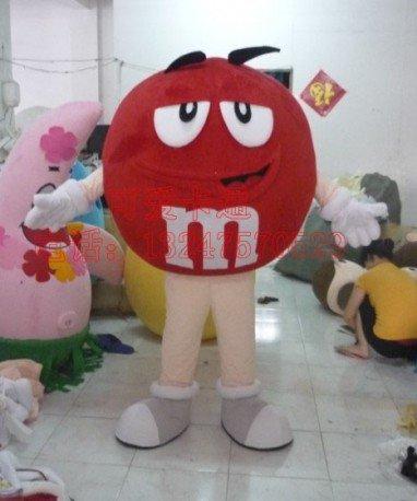 Diet Kind Mascot Costume Cartoon Show Clothing Cartoon Mascot Costume M Beans