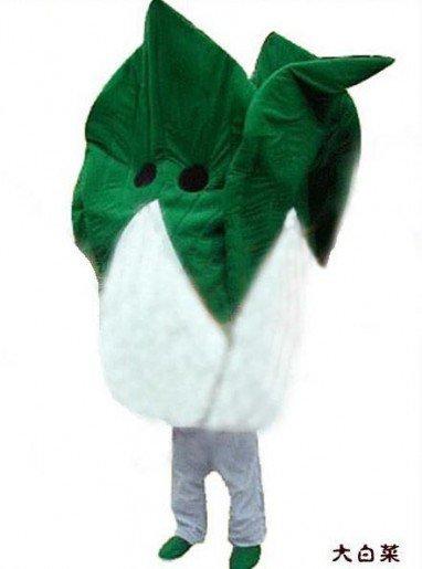Cartoon Costumes Cartoon Doll Clothing Cartoon Mascot Costume Clothing Cabbage Plant Model