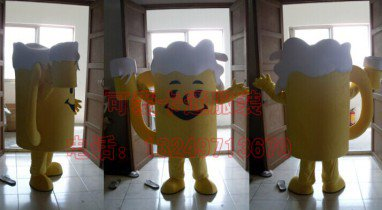 End Cartoon Clothing Cartoon Show Clothing Clothing Dolls Doll Clothing Model Cup Mascot Costume