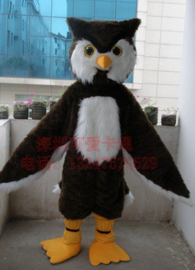 Manufacturers Cartoon Clothing Cartoon Cartoon Dolls Clothing Dolls Owl Mascot Performance Clothing Mascot Costume