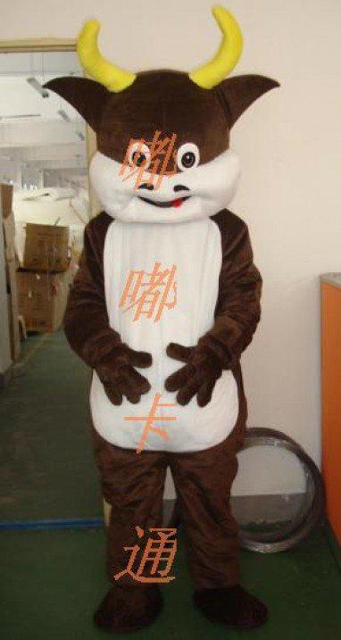 Walking Cartoon Doll Clothing Cartoon Show Clothing Brown Cow Cartoon Cartoon Costumes Mascot Costume