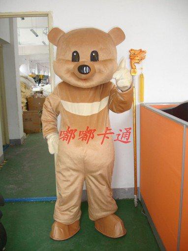 Walking Cartoon Doll Clothing Cartoon Show Clothing Stage Clothing Doll Clothing Cartoon Bear Milk Mascot Costume