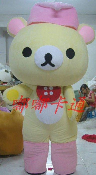 Walking Doll Cartoon Clothing Cartoon Doll Clothing Film and Television Animation Cartoon Costumes Lazy Bear Mascot Costume