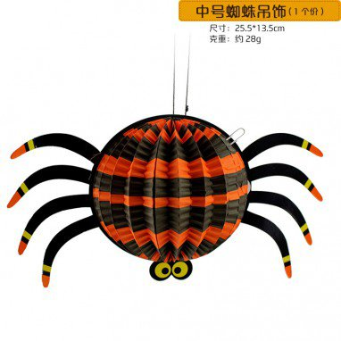 Christmas Decoration Supplies Parachute Skulls Ghosts Witch Spider Ornaments Ornaments