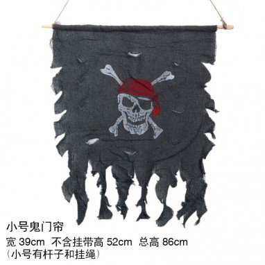 Halloween Supplies Halloween Ktv Hawk House Decoration Site Layout Ghost Curtain