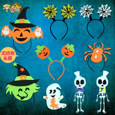 Halloween Creative Adults Dressing Supplies Pumpkin Cap Hoop Spider Web Style Witch Cap Style and Other Headdress