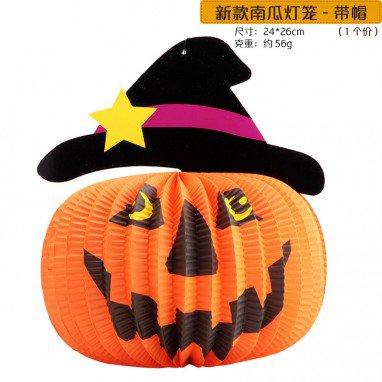 Halloween Pumpkin Lantern Halloween Pumpkin Decorative Ceiling Folding Paper Lantern Ghost Light Black Cat