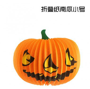 Halloween Decorative Supplies Funny Ghost Witch Spider Batt Strap Decorative Big Lantern