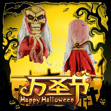 Halloween Halloween Halloween Scene Dress Up Ktv Decoration Glowing Ghost Called Rubber Ghost Decoration