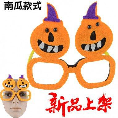 Halloween Dress Up Men and Women Glasses Pumpkin Witch Skeleton Modeling Glasses