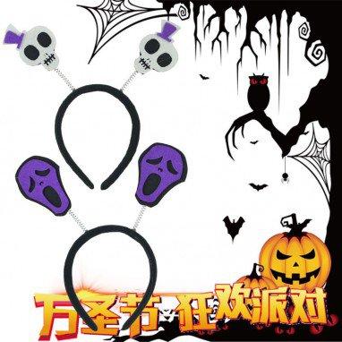 Halloween Funny Tricky Skull Hairband Horror Headdress Makeup Dress Up Children Toy Show